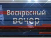 vecher_04