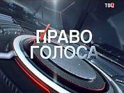 pravogolosa_04