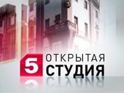 open-5